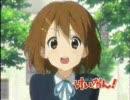 平沢さんはカスタネット以外にも明るかったようです