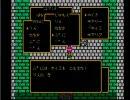 【DQ3】 低レベル攻略 3/4 【大魔神】