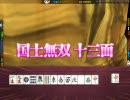 【雀龍門】国士 十三面待ち thumbnail
