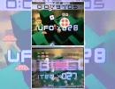 (DS)スペースインベーダーエクストリーム2 プレイ動画 (Stage1~5D)