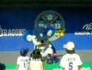 2007.08.18 D-STAGE LIVE! 子供と戯れるドアラ@ナゴヤドーム_2/3