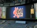 2009/08/29 オリックス・バファローズ スタメン発表