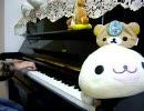 【楽譜】ピアノで「鎖の少女」弾いてみた【\(`・ω・´)/】 thumbnail