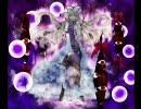 『ネクロファンタジア』を激しくアレンジしてみました thumbnail