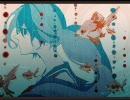 【初音ミク】霜月祭【オリジナル曲】 thumbnail