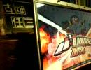 DJMAX NB RANGER MX (5k)