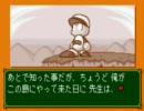 パワポケ4 彼女攻略 [田中 みゆき]