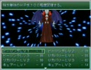 【RPGツクール2000】「自称」よくわからないゲームをプレイ 後編