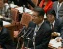 【ニコニコ動画】2009年11月2日予算委員会・加藤紘一(自由民主党・改革クラブ)-その1を解析してみた