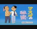 【MHP2G】モンハン日和 第8幕 〜モノマネ祭り〜【実況】