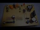 【ニコニコ動画】オーディオ用DACを作ろう 第1回 DAIR基板(前)を解析してみた