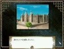 【大航海時代IV】7つの海で実況プレイ第29回(泥のモスク)