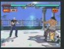 鉄拳5DR ブリブリ丸(Bryan) vs ユウ(Feng)
