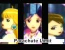 アイドルマスター[Parachute Limit]千早/とかち/美希 修正ver