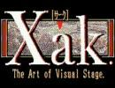 MSX版 Xak 音楽抜粋版