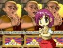 僧侶とMEIKOで「YA・DA・YO」