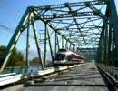 長野電鉄 旧村山橋 ゆけむり号