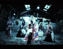 DaizyStripper「色彩ヴィヴィッド」PV thumbnail