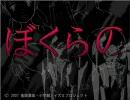 合唱 アンインストール 【棒歌ロイド+VOCALOIDs+α】