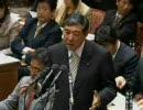 2009年11月4日予算委員会・石破茂(自由民主党・改革クラブ)ーその1 thumbnail