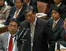 2009年11月4日予算委員会・石破茂(自由民主党・改革クラブ)ーその3 thumbnail