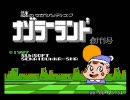 謎のマガジンディスクナゾラーランド創刊号 OP~MOMOKO姫を救え!op