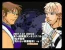 ZERO3 a-cho 第74回関西ランバト2on2 3位決定戦 2007/07/22