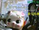 暗黒放送 11/04 7枠目昼【税務署通知報告放送】2/5 thumbnail