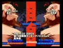 ZERO3 a-cho 第74回関西ランバト2on2 風神戦2 2007/07/22