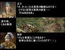 【三国志9】魏国が東方勢にもっこもこ第5ターン【防衛戦】