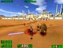 Dunes01:KAMIKAZEの逆襲