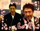 【そうおん!】 Cagayake!SHUZO 【けいおん!】