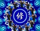 【松岡誕生祭】ごてんば☆アツガール【東方熱血漢】