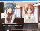 【フリーゲーム】Bye~第1話4節「杏と麗奈」1/2