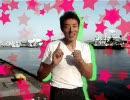 【松岡修造】気温上々↑↑【mi火maru GT】