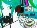 【初音ミク】 カルシウムガール 【オリジナル】