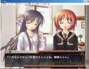 【フリーゲーム】Bye~第1話4節「杏と麗奈」2/2