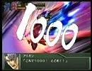 【MAD】 スパロボOGS 「Evil Shine」 Full版