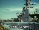 潜水艦トップ10 2/2