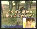 FF11紹介番組 FFXI-TV 第09回