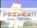 FF11紹介番組 FFXI-TV 第10回