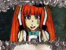 【cuno×roro】Mrs.Pumpkinの滑稽な夢【歌ってみた】