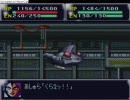 第4次スーパーロボット大戦でハーレムをつくろうpart19-1