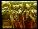 古代ローマ軍の歴史1 前編