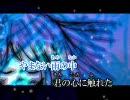 【ニコカラ】ユメノアト【sasakure.UK with うさ】
