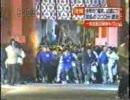 開門神事福男選び 2007年