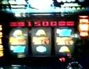 ジースパイダー-グレートボーナス