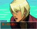 【逆転裁判】牙琉響也に真っ赤な誓いを歌わせてみた thumbnail