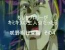 ブロキス 5【再うp】