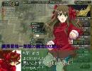 【革新PK】鍵山雛の野望 九十四章「夢を貫く者、眺める者」 thumbnail